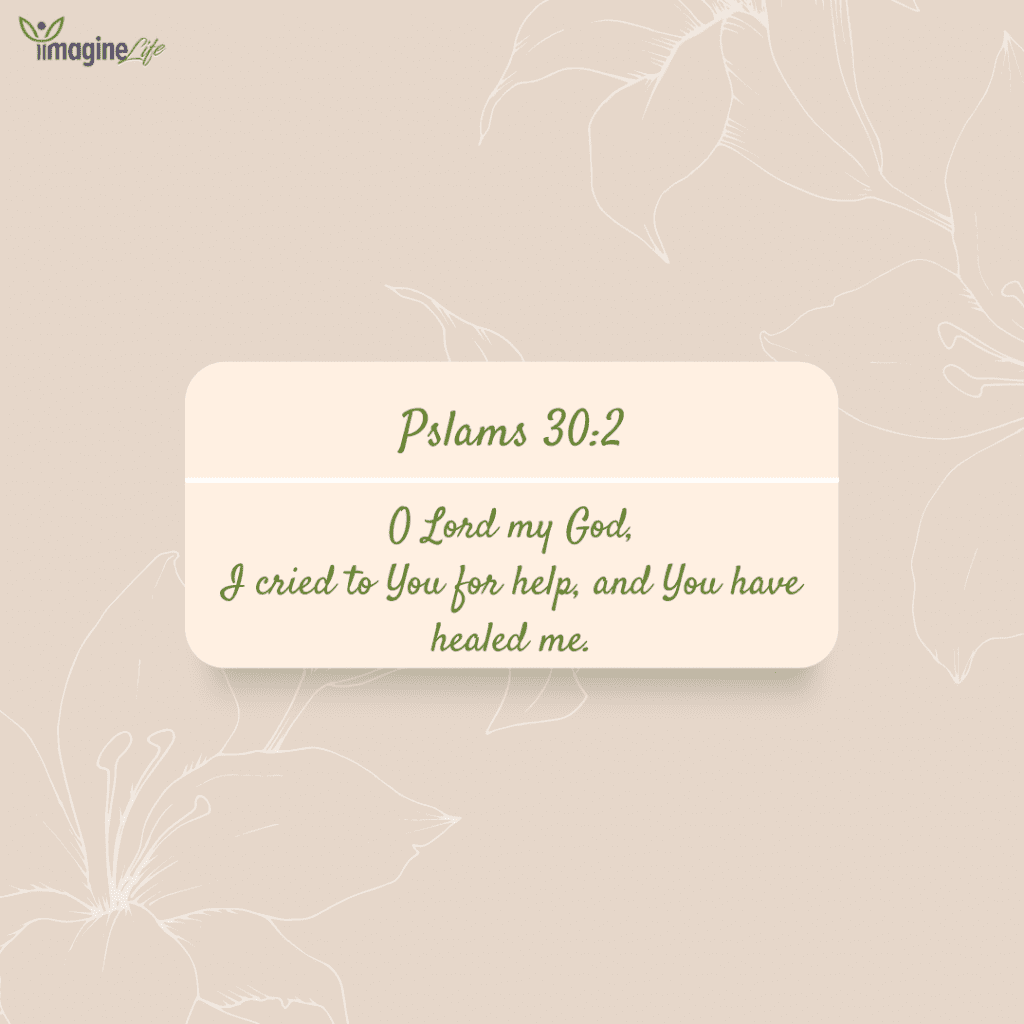 inner healing and psalm 30:2